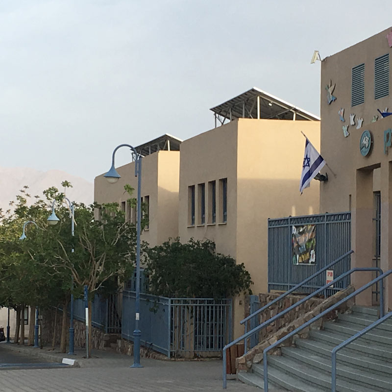 Rabin High School Eilat